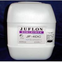 Buy cheap Tetrafluoroethylene Teflon PTFE Polymer and Resin Dispersion Emulsion JF-4DCA Materials from wholesalers