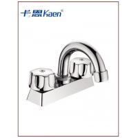 Buy cheap SW-7204 4-inch Washbasin faucet from wholesalers