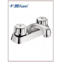 Buy cheap SW-7203 4-inch Washbasin faucet from wholesalers