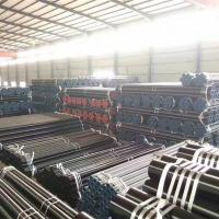 Buy cheap API 5L Gr.B PSL1 Carbon Seamless Black Steel Pipe from wholesalers