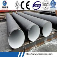 Wholesale Internal and External Single Layer Epoxy Powder FBE Coating Pipe from china suppliers