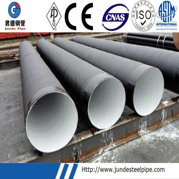 Quality Internal and External Single Layer Epoxy Powder FBE Coating Pipe for sale
