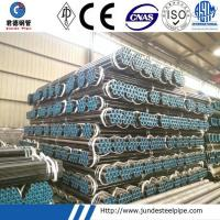Buy cheap API 5L PSL1 PSL2 Seamless Pipe Line Pipe from wholesalers