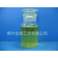 Wholesale JH-8909B new environmental protection fungicide from china suppliers