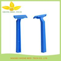 Buy cheap Disposable Single Blade Razor from Wholesalers