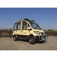 Wholesale Four wheels electric car/Electric car/ hot sale electric four-wheeler/China new electric car from china suppliers