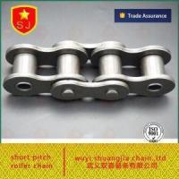 Wholesale China Hot Sale Industrial Carbon Steel Transmission Roller Chain 40A 200-1R 2R 3R from china suppliers