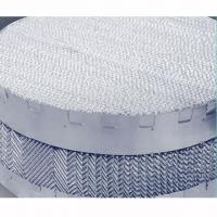 Buy cheap Zwf gauze Packing from wholesalers