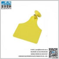 Wholesale HOT 3#+7# yellow TPU cattle plastic ear tag for wholesale from china suppliers