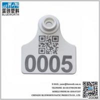 Wholesale Chinese high quality custom-made numbered ear tags from china suppliers