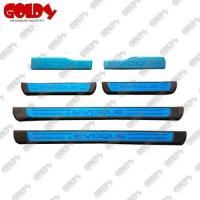 GD-2912 Door Sill Moldings For Range Rover Evoqu