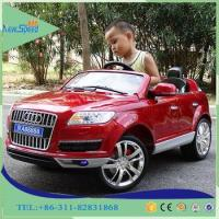China battery kids car children electric car cheap pedal car for kids driving on sale