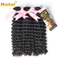 China Easy to be dyed Indian Deep Wave Virgin Human Hair Bundles Cut from Donor Natural Black Color on sale