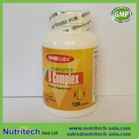 Buy cheap Complex Vitamin B Softgel from wholesalers