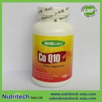 Wholesale Coenzyme Q10 200mg from china suppliers