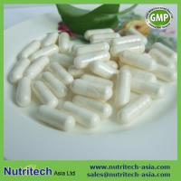 Wholesale L-Arginine Capsules from china suppliers