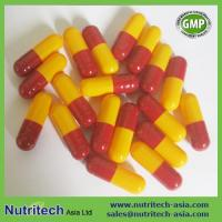 Buy cheap Breast Enhancement capsules from wholesalers