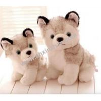 China Dog Plush Toys|stuffed Toys Cute Stand Sit and Grovel Brothers Sisters with Bone, Clothes on sale