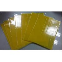 Buy cheap insect gule paper GP-001 from wholesalers