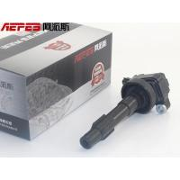 Buy cheap APS-08165E IGNITION COIL 10009065 3705100 FIT FOR BYD Great Wall Florid Geely 371Q engine from wholesalers