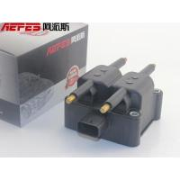 Buy cheap APS-08140 Ignition coil M04777667 E8BZ-12029-B E8BZ-12029-A fit for Chery Cown Hama Happin from wholesalers