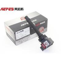 Buy cheap APS-08055 IGNITION COIL F01R00A052 FIT FOR Great Wall Tengyi C50 Harval H6 4G15 engine 1.5T from wholesalers