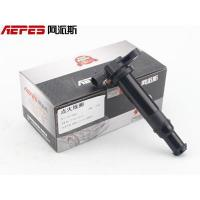 Buy cheap APS-08052 IGNITION COIL 27301-3E100 FIT FOR New Shengda 2.4 from wholesalers