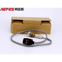 Buy cheap APS-07W126 Genuine NTK OEM quality reasonable price Customerized Factory Direct Oxygen Sensor for VW from wholesalers