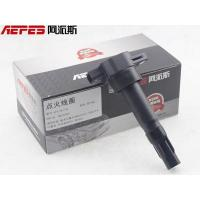 Buy cheap APS-08172E IGNITION COIL MW250963 FIT FOR Mitsubishi FRV FSV Cross 4A91 4A92 Hama M2 from wholesalers
