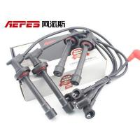 Buy cheap APS-19185 Ignition cable for Nissan U13 Nissan Bluebird 1 2 3 4 from wholesalers
