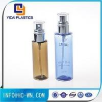 Wholesale Ungrouped Lotion Squeeze PET Material 50g Cosmetic Container from china suppliers