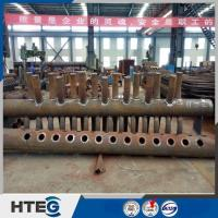China Good Quality ASME Certified Industrial Boiler Header on sale