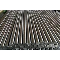 Wholesale ASTM 1020/S20C COLD DRAWN STEEL ROUND BAR from china suppliers