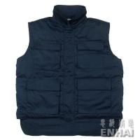 Buy cheap Workwears EH12009 Body Warmer from wholesalers