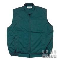Buy cheap Workwears EH12003 Body Warmer from wholesalers