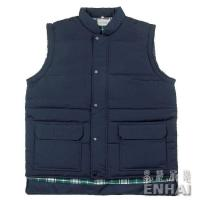 Buy cheap Workwears EH12002 Body Warmer from wholesalers