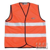Wholesale Workwears EH13089 Warning Vest from china suppliers