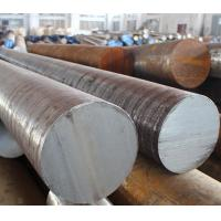 Steel Plate S45C carbon structural steel
