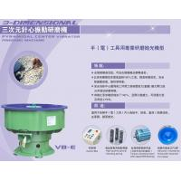 Buy cheap 3-dimensional pyramidal center vibrator finishing machine from wholesalers