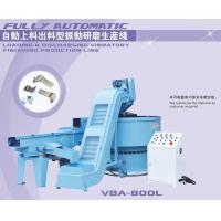 Buy cheap fully automatic loading & discharging vibratory finishing prodction line from wholesalers
