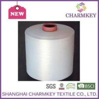 Wholesale Bright raw Acrylic yarn in cone from china suppliers