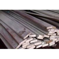 Wholesale AISI 4140/JIS SCM440/DIN 42CrMo4 COLD DRAWN STEEL FLAT BAR from china suppliers