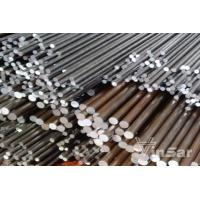 Wholesale AISI 4140/JIS SCM440/DIN 42CrMo4 HOT ROLLED ALLOY STEEL BAR from china suppliers