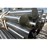 Wholesale AISI 5140/41Cr4 FORGED ALLOY STEEL BAR from china suppliers