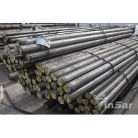 Wholesale ASTM 1045/S45C/C45 FORGED CARBON STEEL BAR from china suppliers
