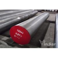Wholesale ASTM 1020/S20C FORGED CARBON STEEL BAR from china suppliers