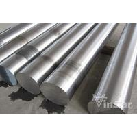 Wholesale AISI 4140/JIS SCM440/DIN 42CrMo4 FORGED ALLOY STEEL BAR from china suppliers