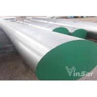 Wholesale AISI 4130/JIS SCM430 HOT ROLLED ALLOY STEEL BAR from china suppliers