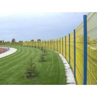Wholesale Fence Mesh from china suppliers