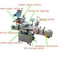 Buy cheap Electric Label Applicator Equipment , Print And Apply Label Applicators from wholesalers